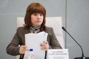 Марина Викторовна Назарова