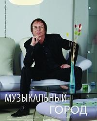 Александр Владимирович Рыжов