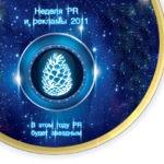 Эмблема 2011 года