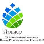 Эмблема 2013 года