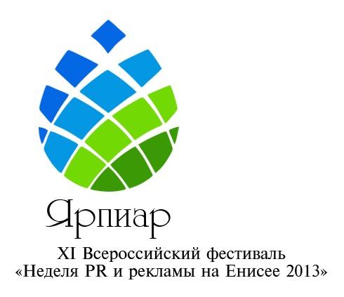 top_bg_2013