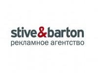 Stive&Barton