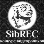sibreclogo