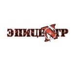 logo_epicentr