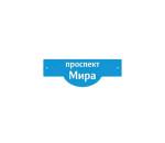 logo_pr_mira