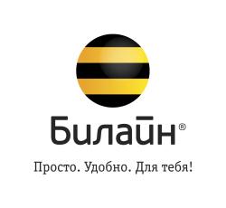 Beeline_Logo&Slogan_2014