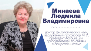 Minaeva_Spikery