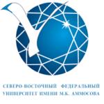 СВФУ_Одун Хаан_логотип