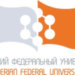 СФУ_логотип
