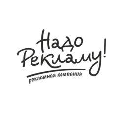 logo_nado_reklamy