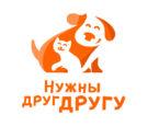 logo_nuzhni_drug-drugu
