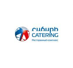 logo_sib-catering