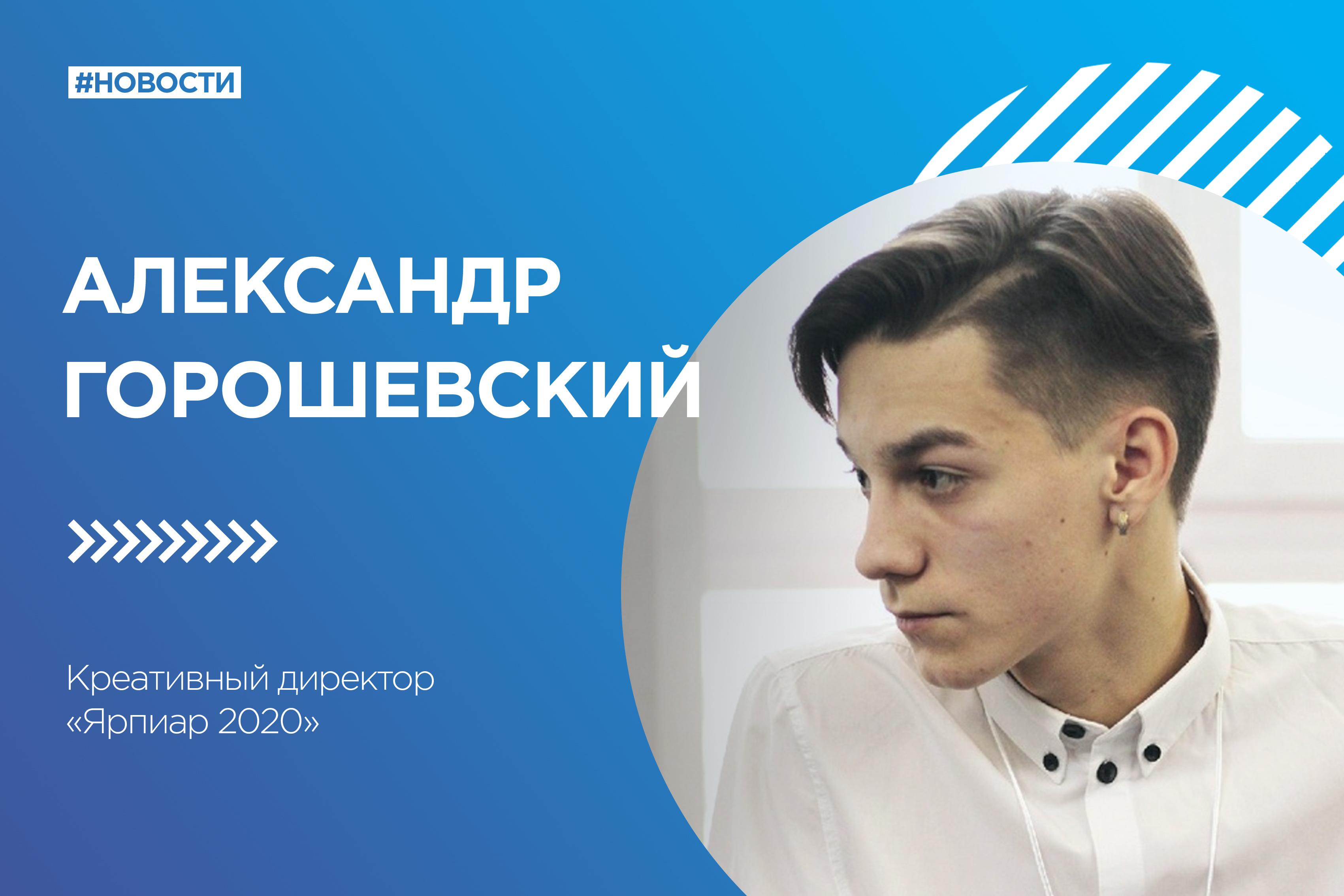 novosti_shablon