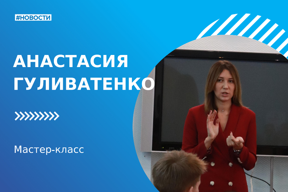 novosti_2019-11-22