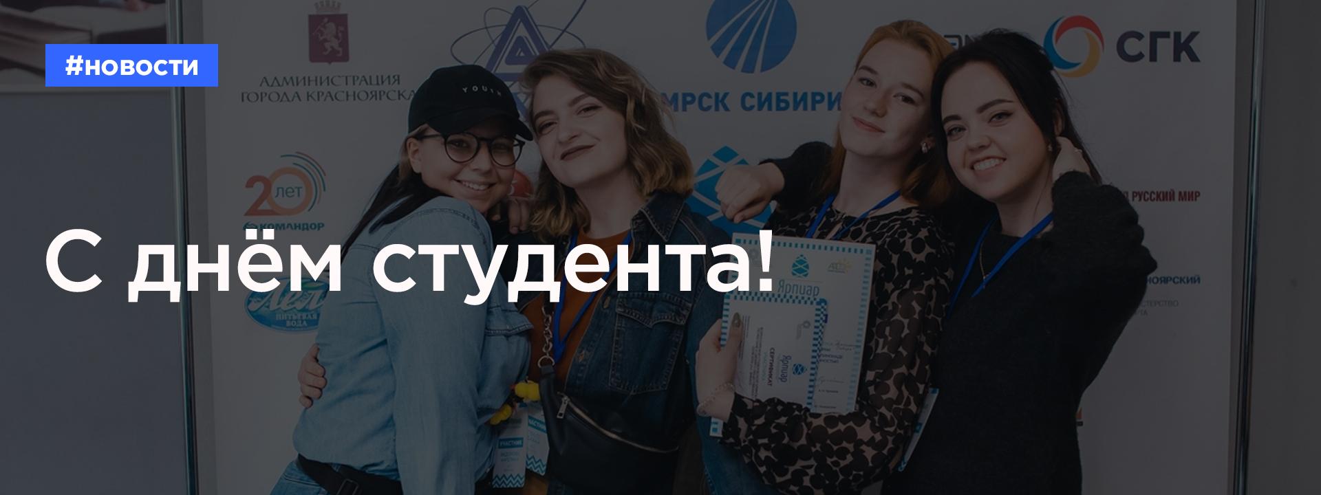 novosti_kopia