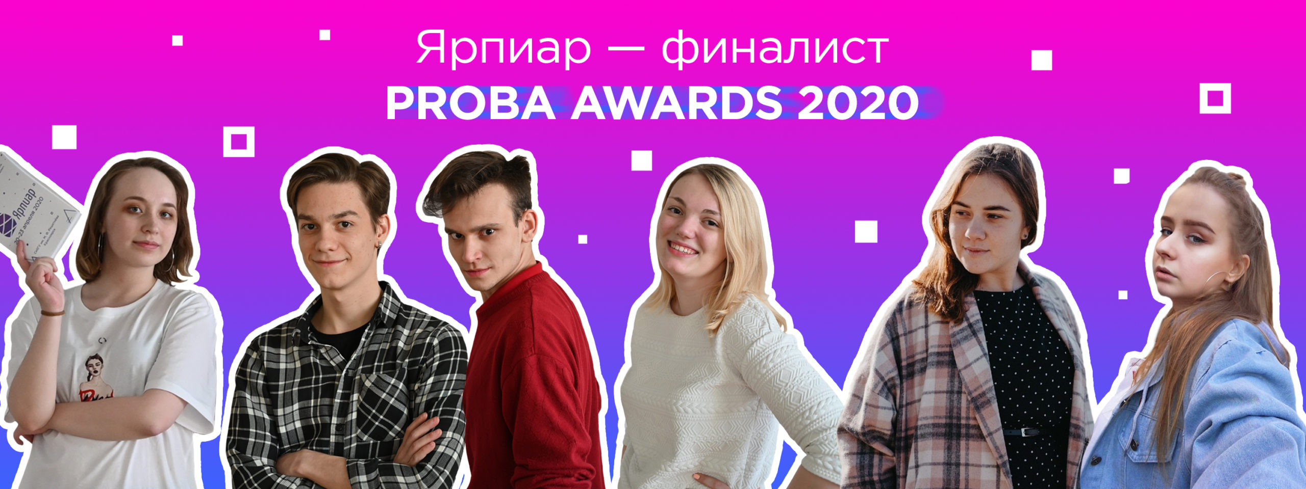 yarpyar_vk_kopia (1)