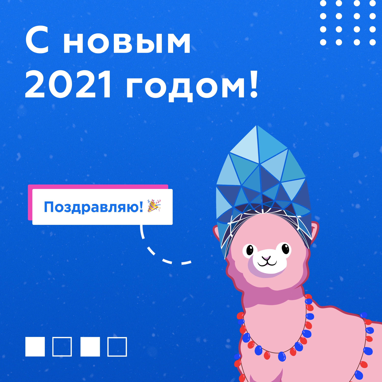 пикча_ярпиар_31